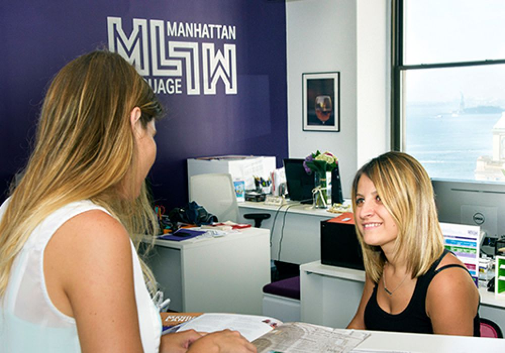 MANHATTAN-LANGUAGE--FACILITIES4-english-school